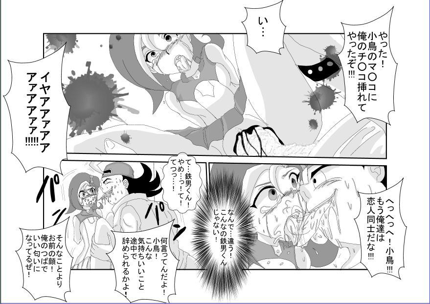 洗脳教育室~総集編Vol.01~ 448