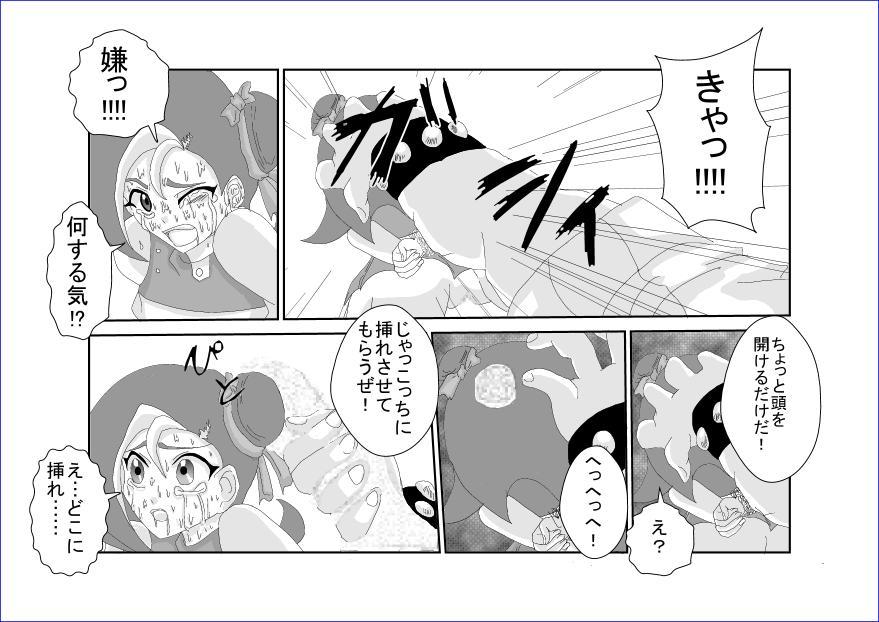 洗脳教育室~総集編Vol.01~ 450