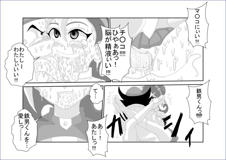 洗脳教育室~総集編Vol.01~ 455