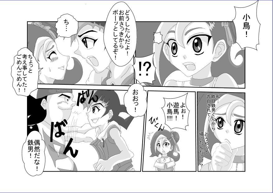 洗脳教育室~総集編Vol.01~ 456
