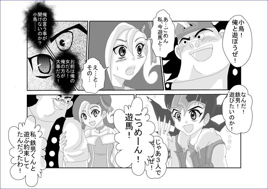 洗脳教育室~総集編Vol.01~ 457