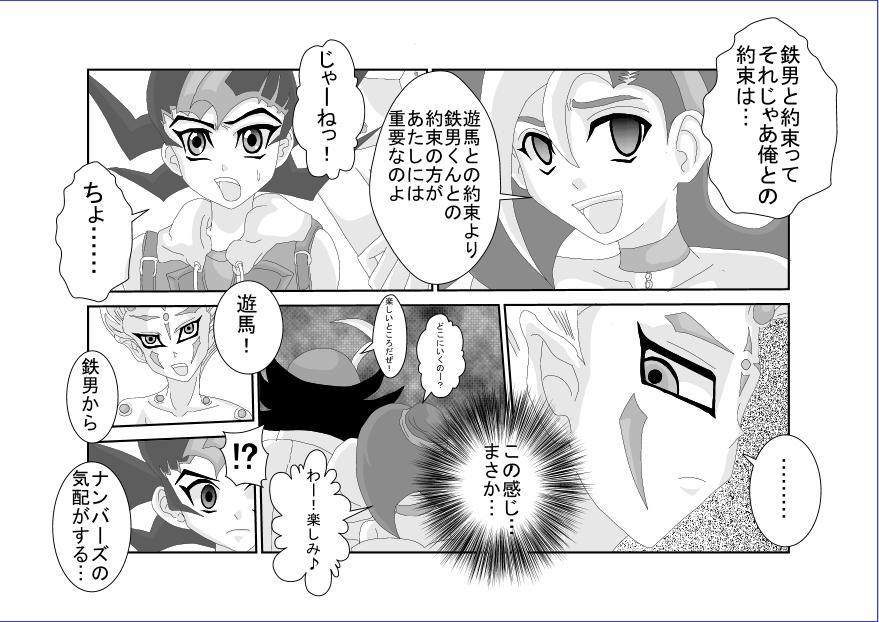 洗脳教育室~総集編Vol.01~ 458