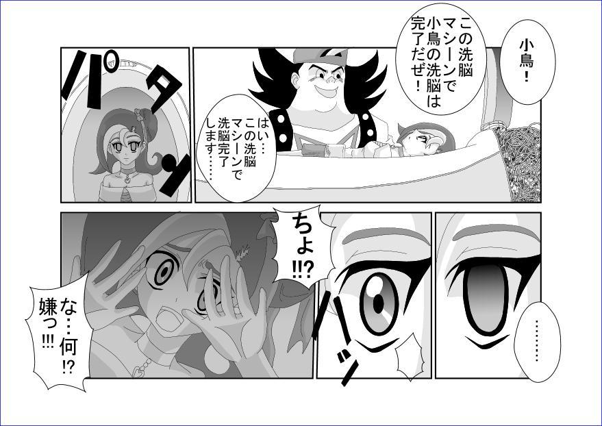 洗脳教育室~総集編Vol.01~ 460