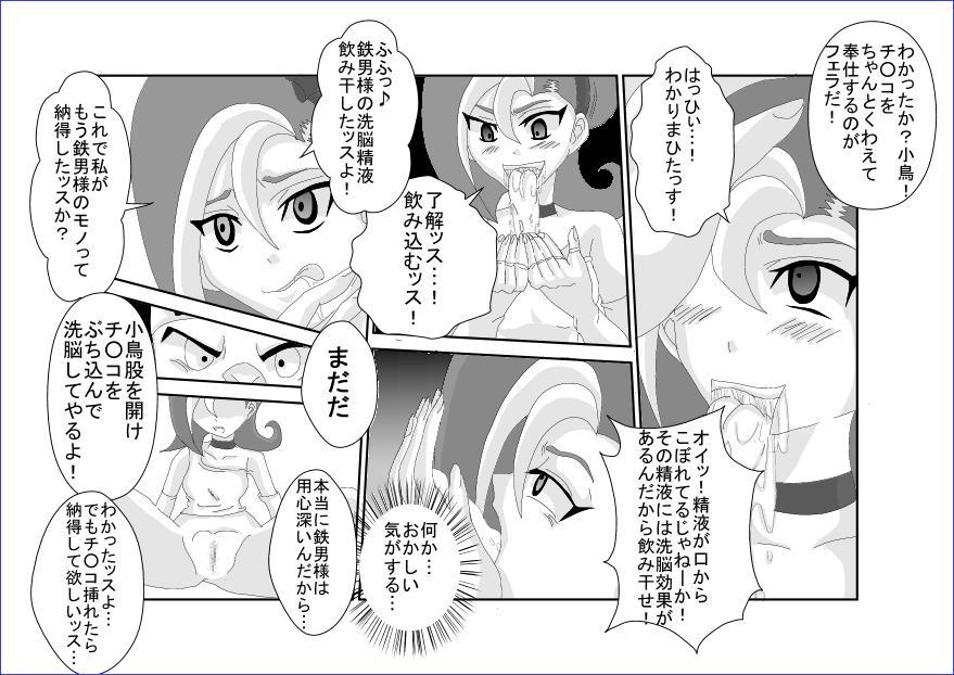 洗脳教育室~総集編Vol.01~ 466