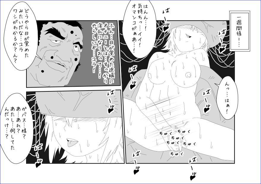 洗脳教育室~総集編Vol.01~ 477