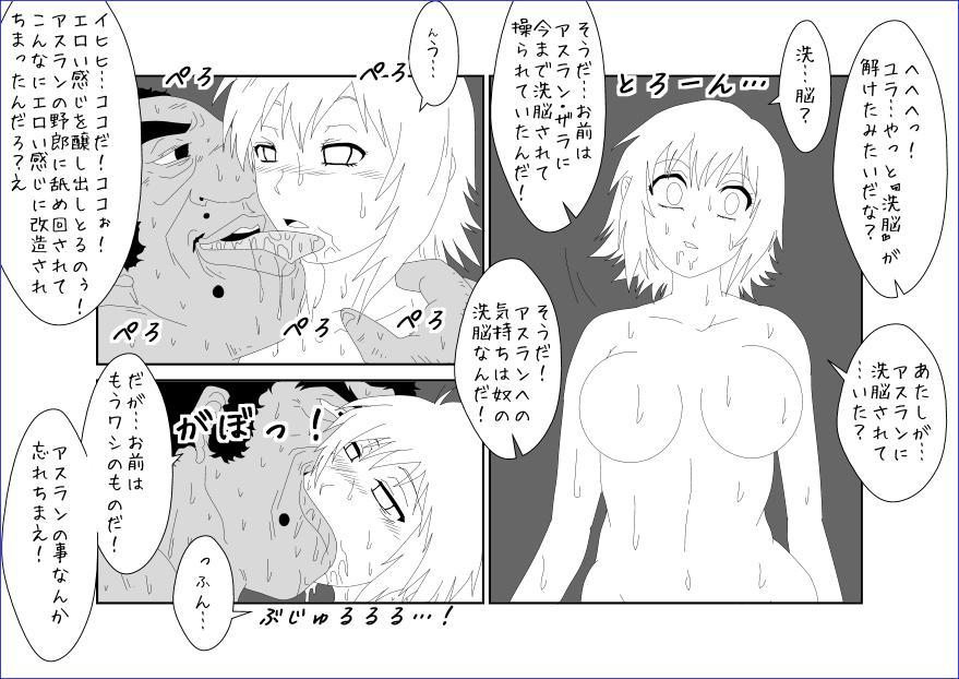 洗脳教育室~総集編Vol.01~ 478