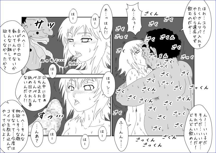 洗脳教育室~総集編Vol.01~ 479