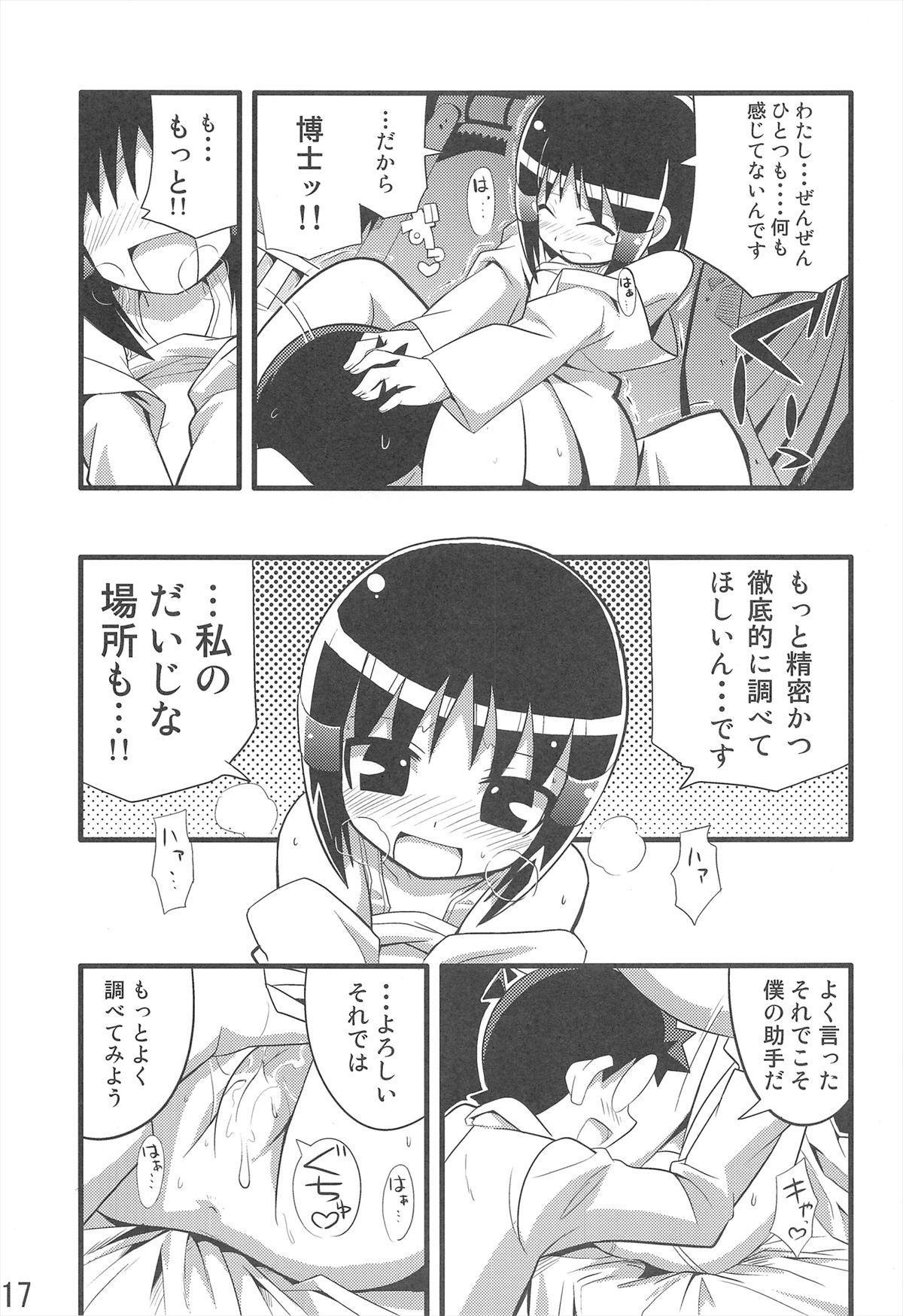 Sukisuki Okosama Style 3 18