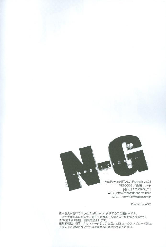 N-G 33