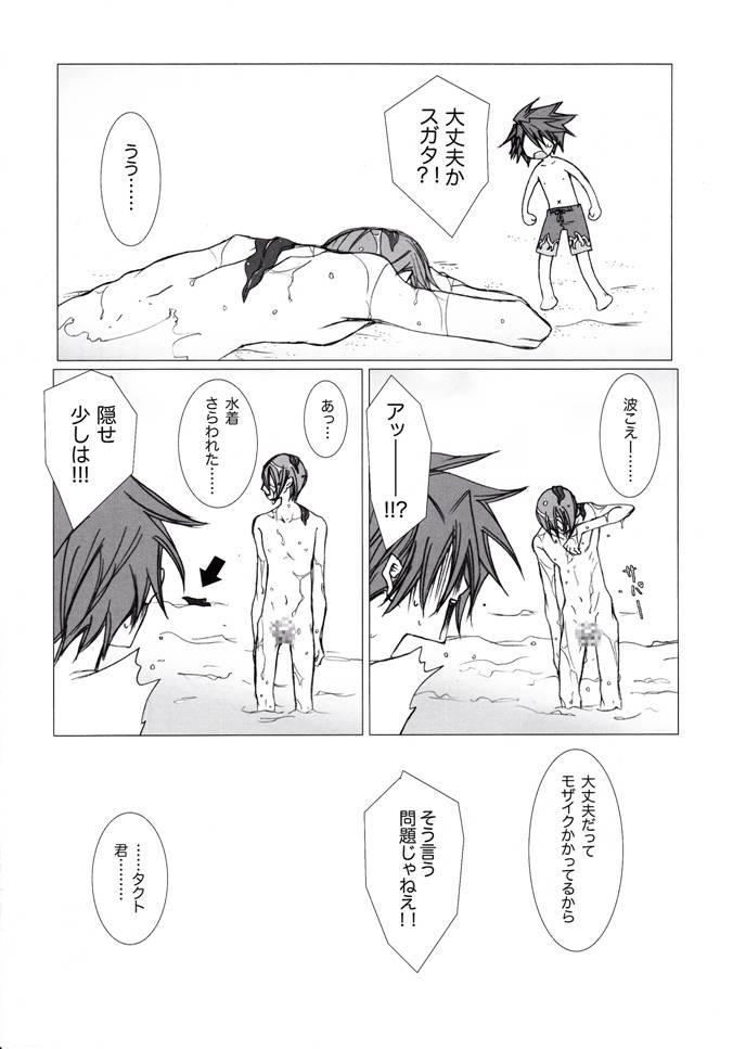 Bokura no Ginga hakitto Kagayaku 21