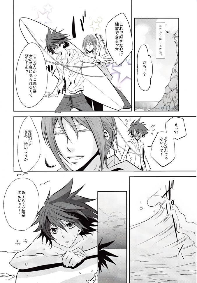 Bokura no Ginga hakitto Kagayaku 4