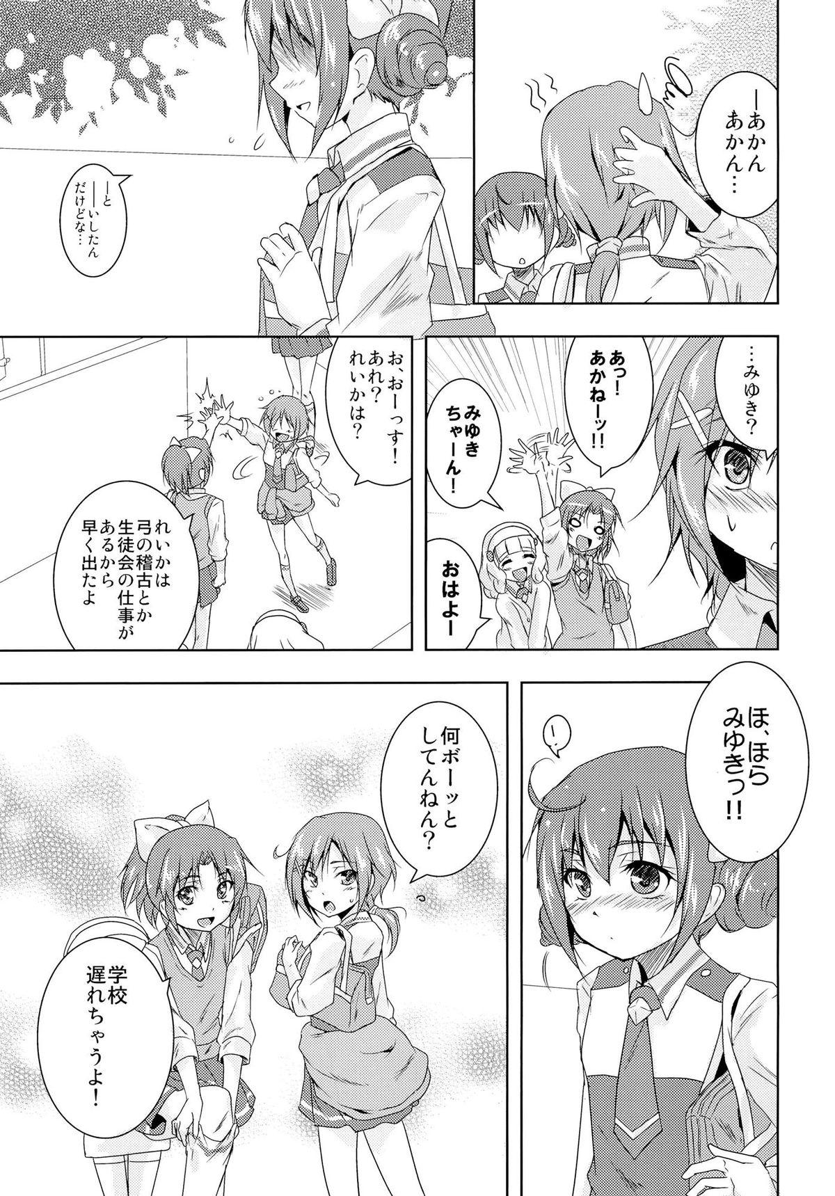 Koitoma! Don't Stop Falling in Love 25