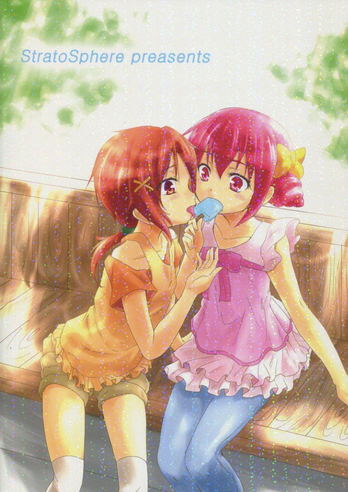 Koitoma! Don't Stop Falling in Love 29