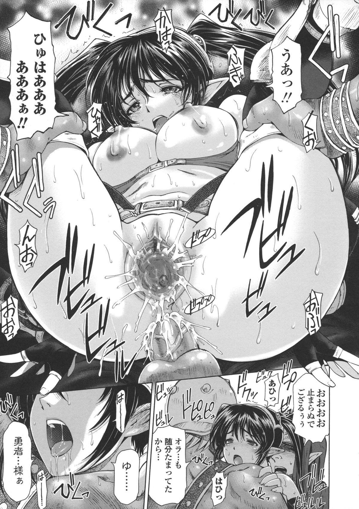 Ane wa Shota o Suki ni Naru 139