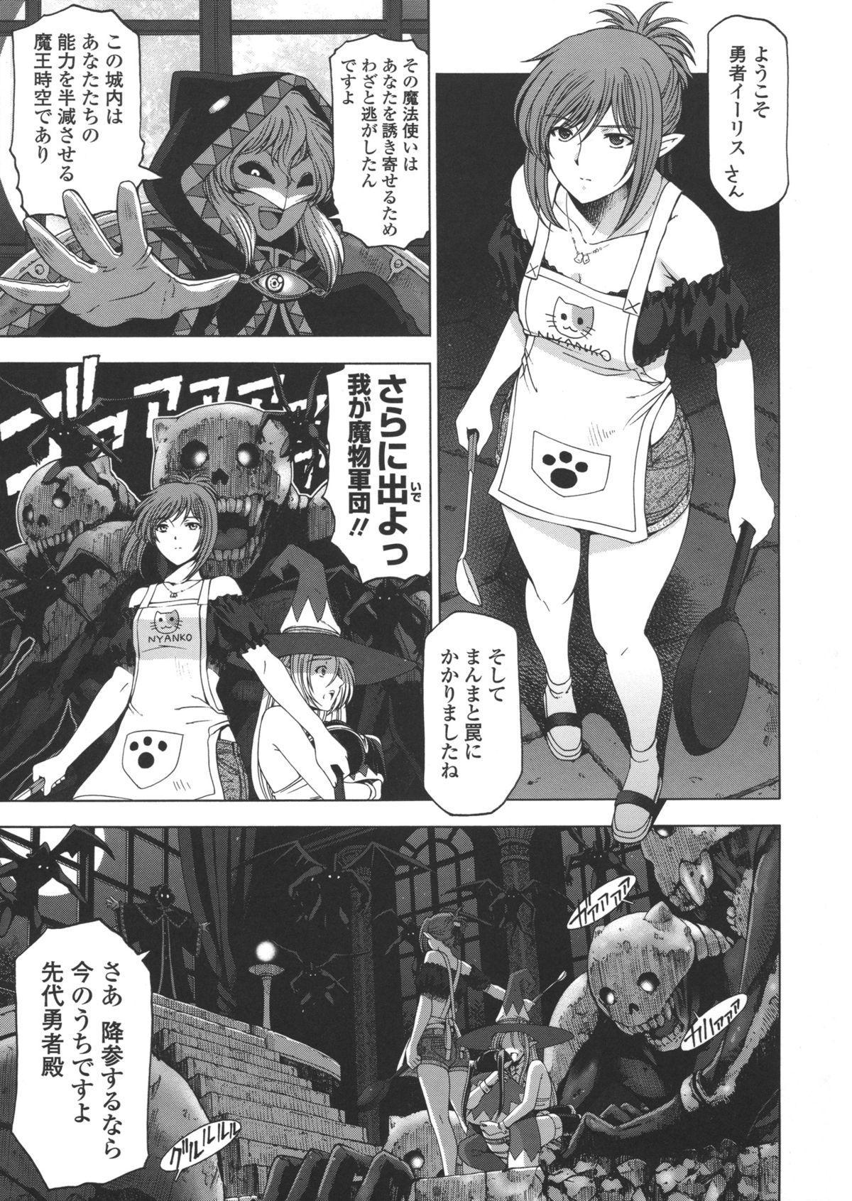 Ane wa Shota o Suki ni Naru 141