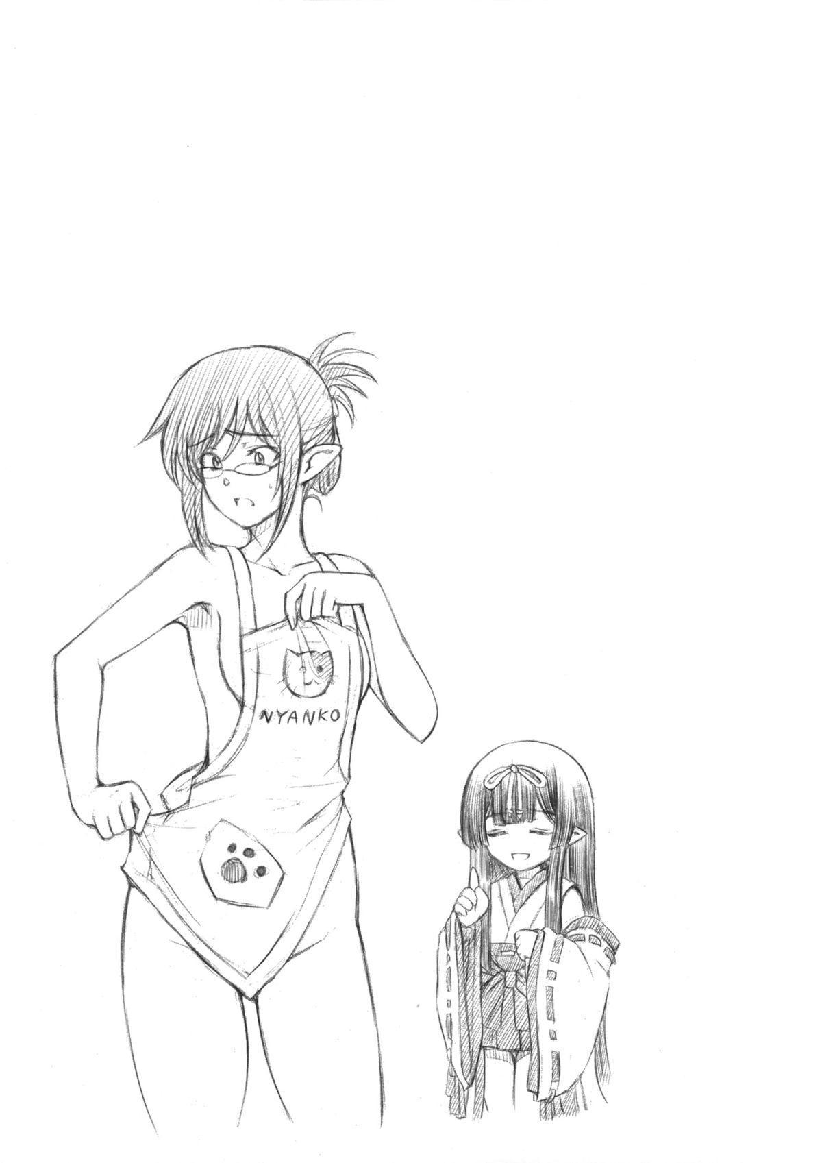 Ane wa Shota o Suki ni Naru 199