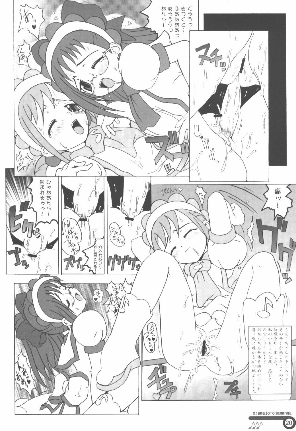(Puniket 4) [Shiran-dou (shiran)] Hazuki Chuudoku Shoukougun | Haduki-Poisoning-Syndrome (Ojamajo Doremi) 18