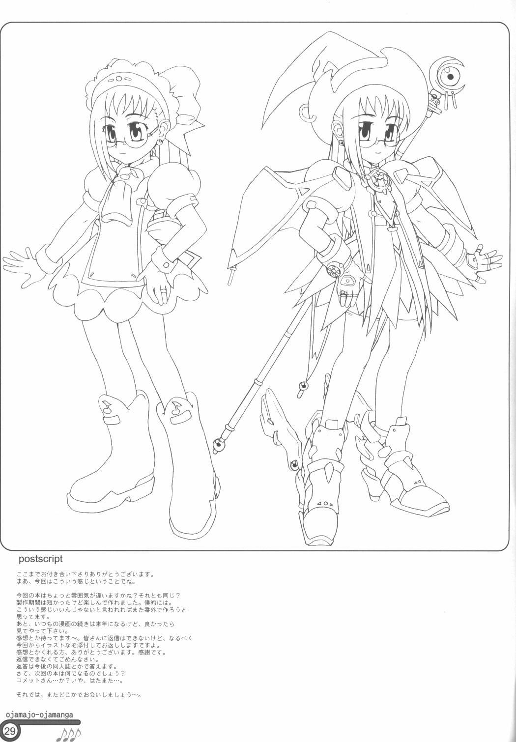 (Puniket 4) [Shiran-dou (shiran)] Hazuki Chuudoku Shoukougun | Haduki-Poisoning-Syndrome (Ojamajo Doremi) 27
