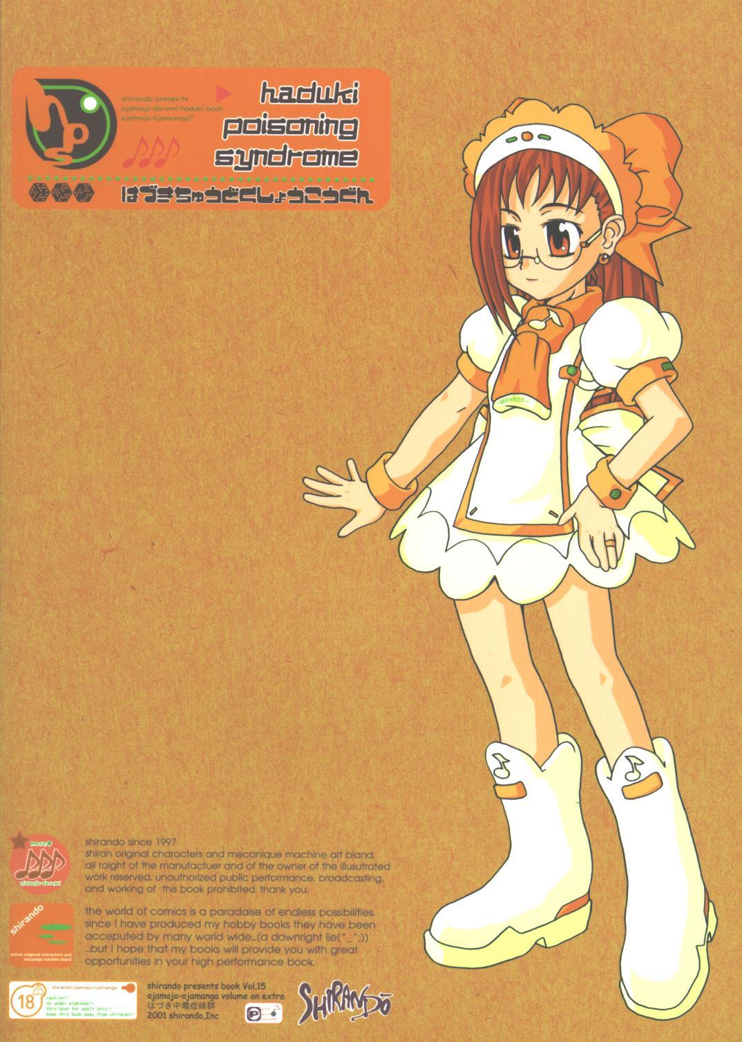 (Puniket 4) [Shiran-dou (shiran)] Hazuki Chuudoku Shoukougun | Haduki-Poisoning-Syndrome (Ojamajo Doremi) 29