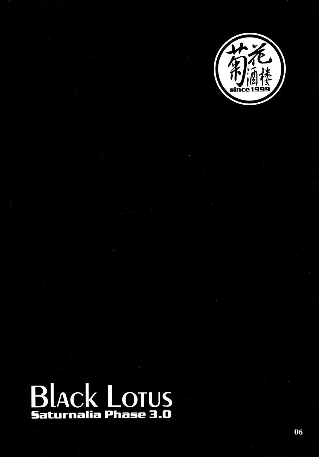 Saturnalia Phase 3.0 BLACK LOTUS 3
