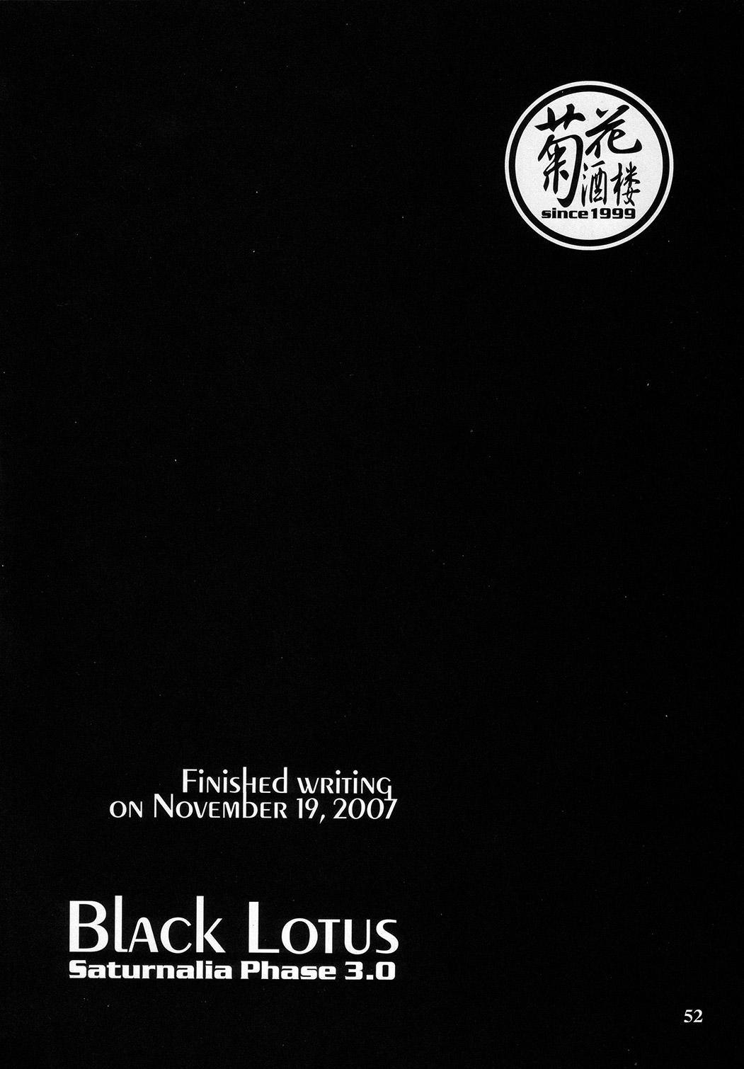 Saturnalia Phase 3.0 BLACK LOTUS 49