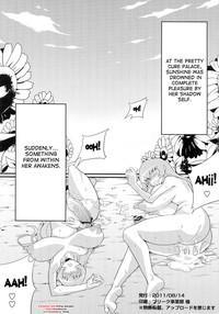 Hentai Sunshine 2 3