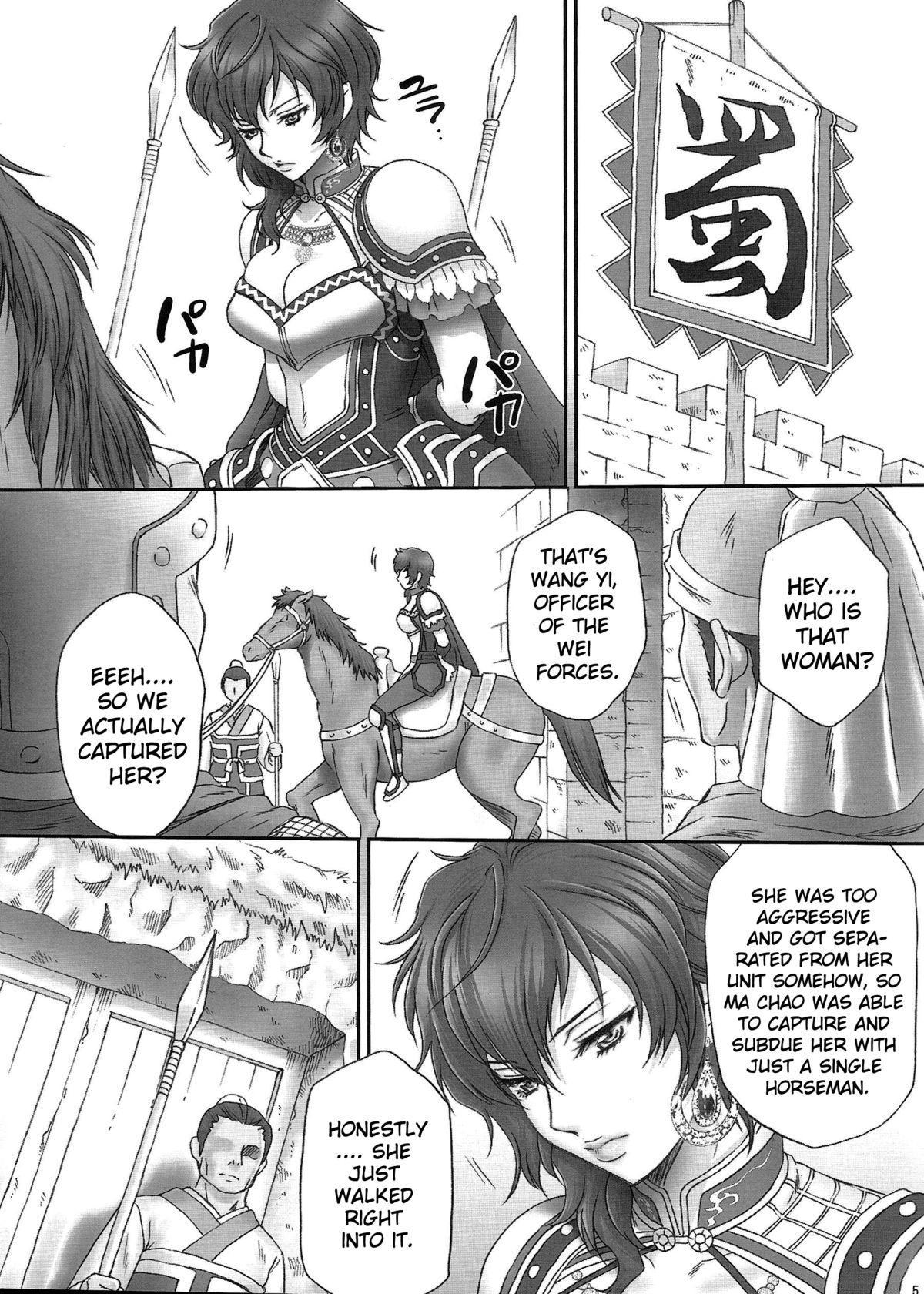 Yi Muzan | Pitiful Wang Yi 3