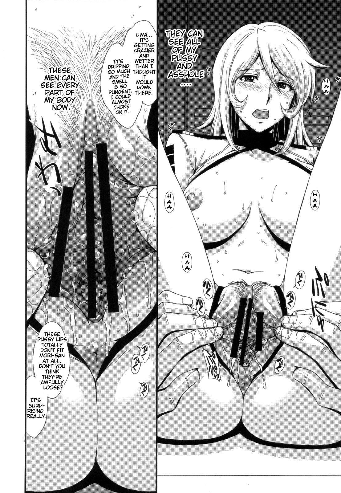 Inyoku no Kan 2199   Lust Battleship 2199 12