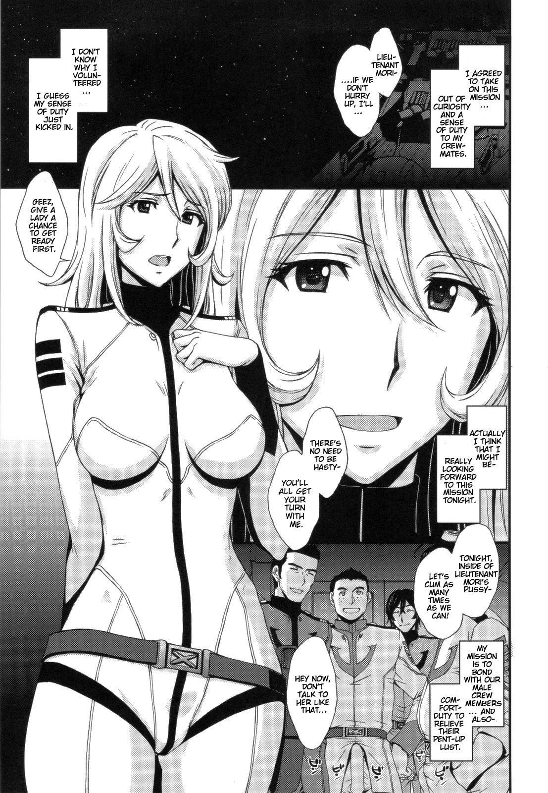Inyoku no Kan 2199   Lust Battleship 2199 1