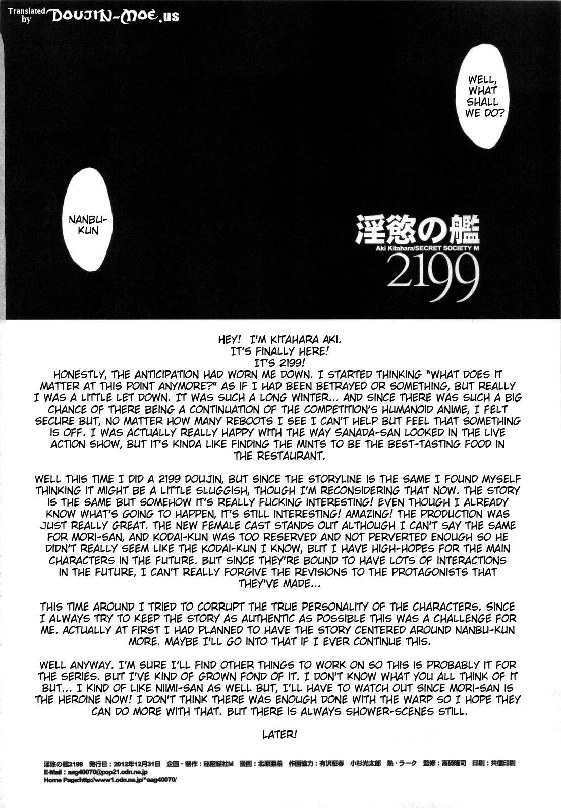 Inyoku no Kan 2199   Lust Battleship 2199 24