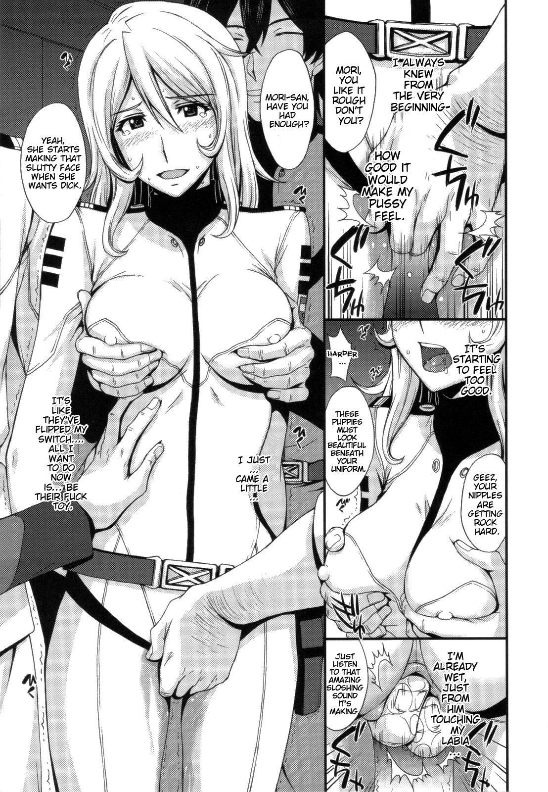 Inyoku no Kan 2199   Lust Battleship 2199 3