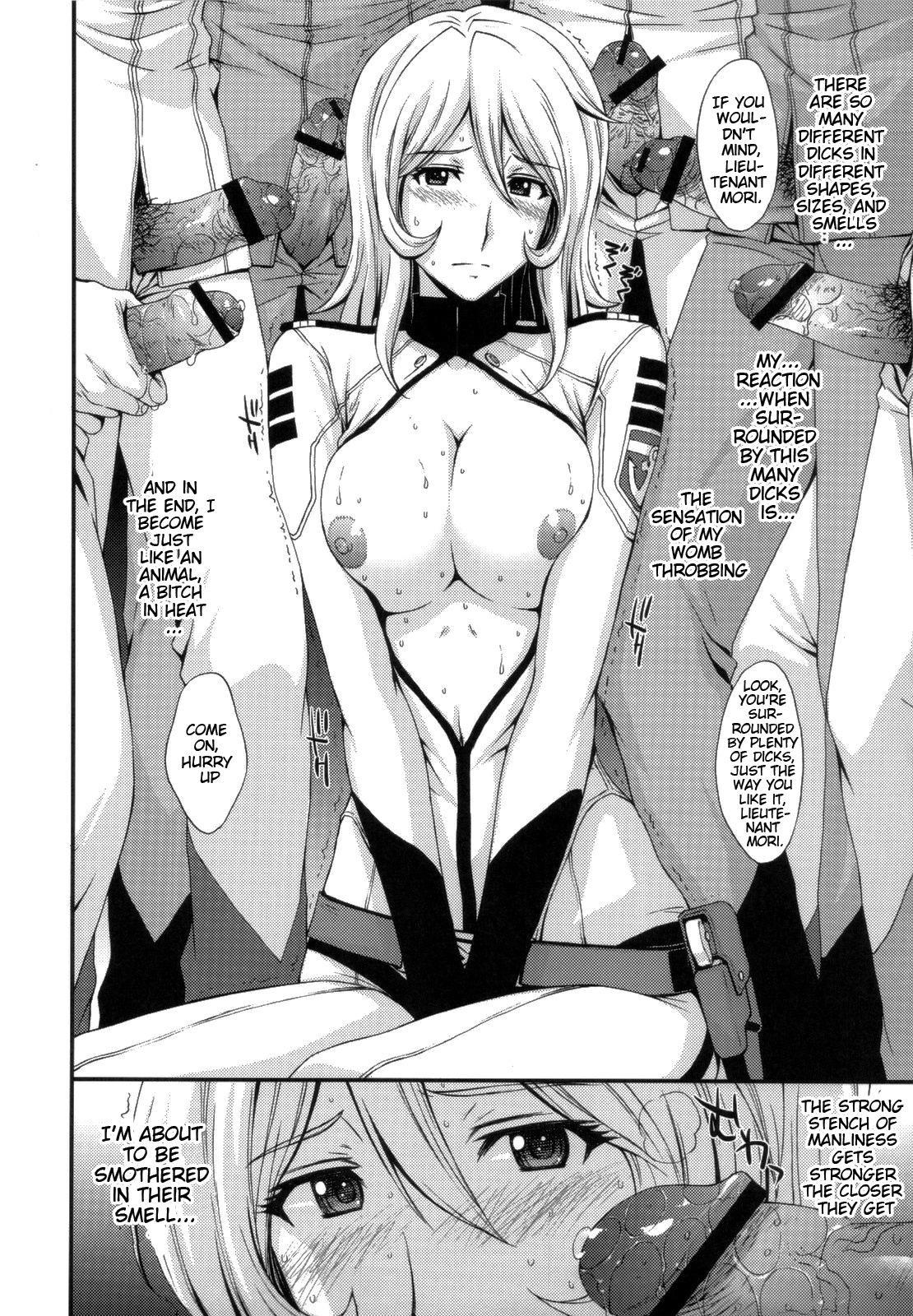 Inyoku no Kan 2199   Lust Battleship 2199 6
