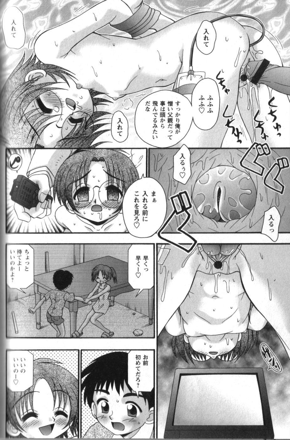 Tachiirikinshi no Ecchi Kichi 111