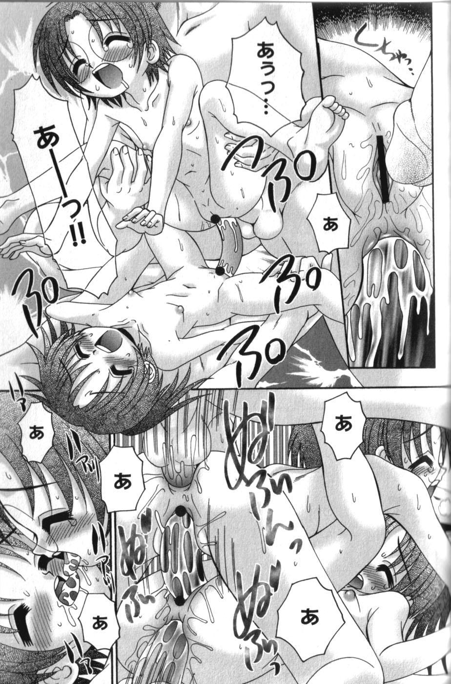 Tachiirikinshi no Ecchi Kichi 162