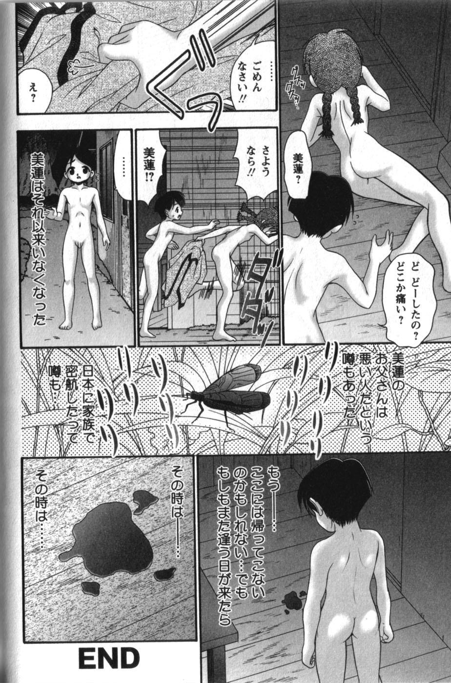 Tachiirikinshi no Ecchi Kichi 181