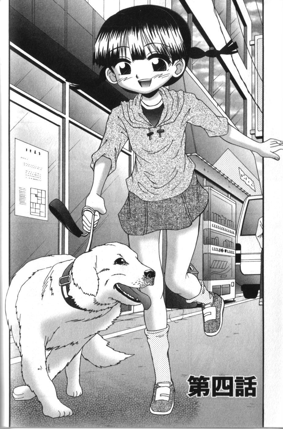 Tachiirikinshi no Ecchi Kichi 69
