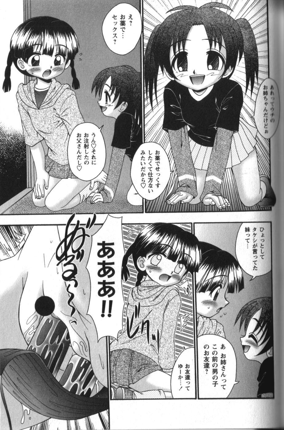 Tachiirikinshi no Ecchi Kichi 74