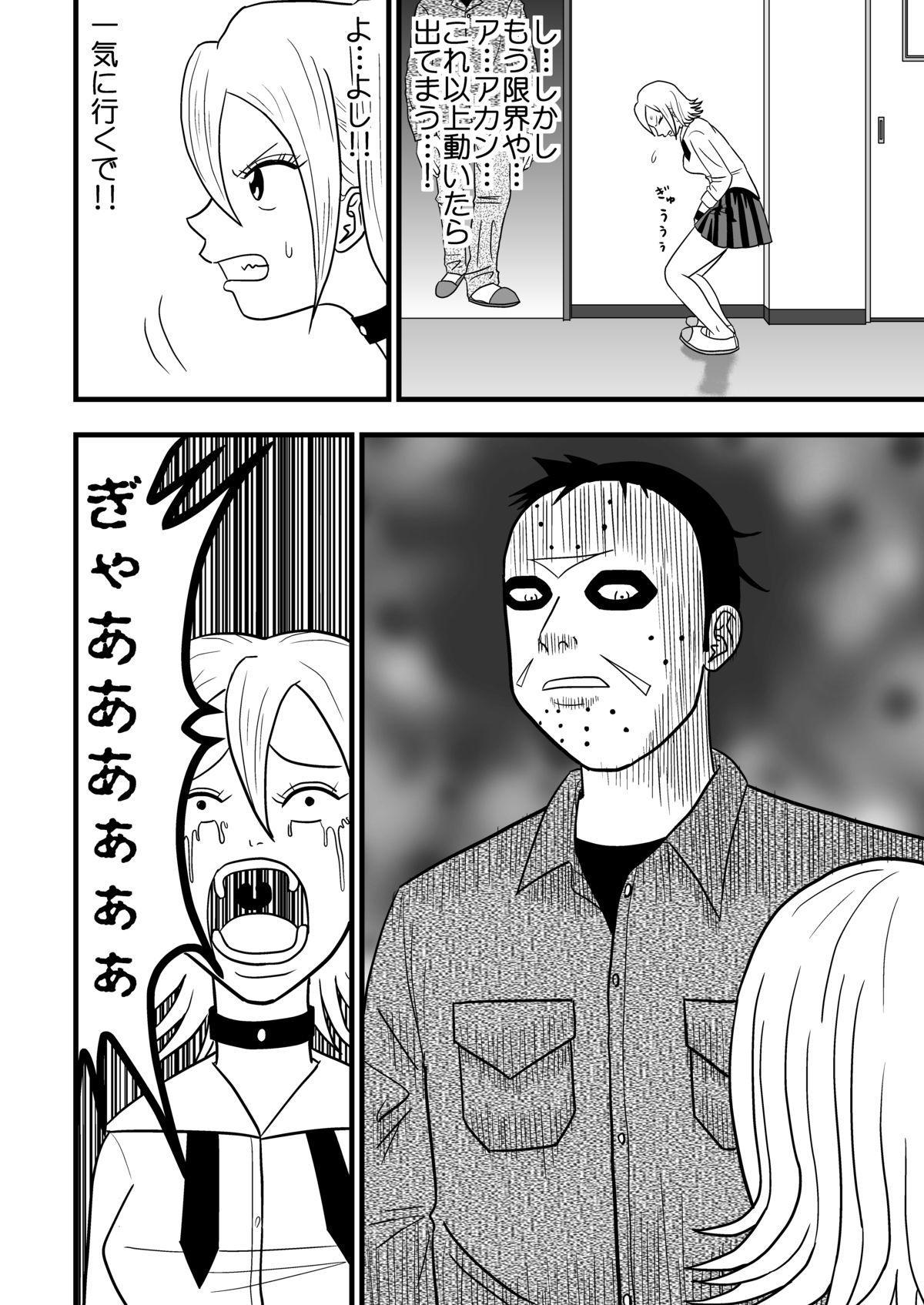 Himeko no nyou shikkin!! 6