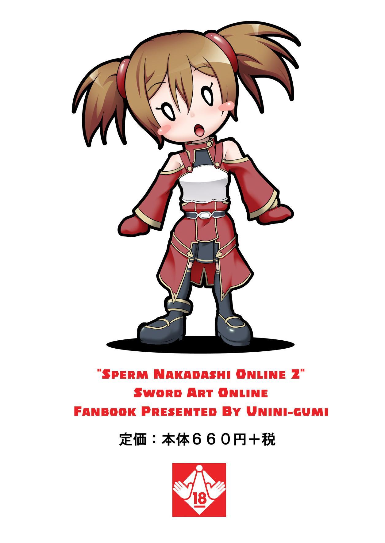 Sperm Nakadashi Online 2 15