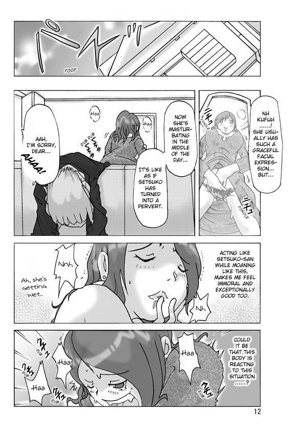 Tonari no Oku-san ni kigaete   Changing into the Wife Next Door 12