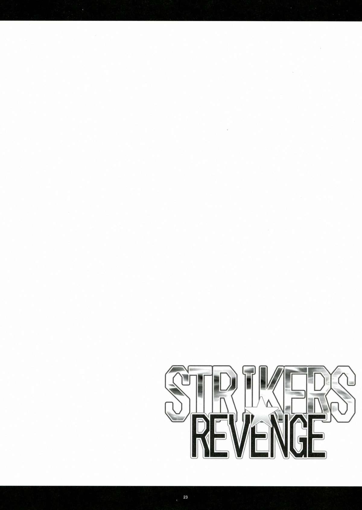 STRIKERS☆REVENGE 22