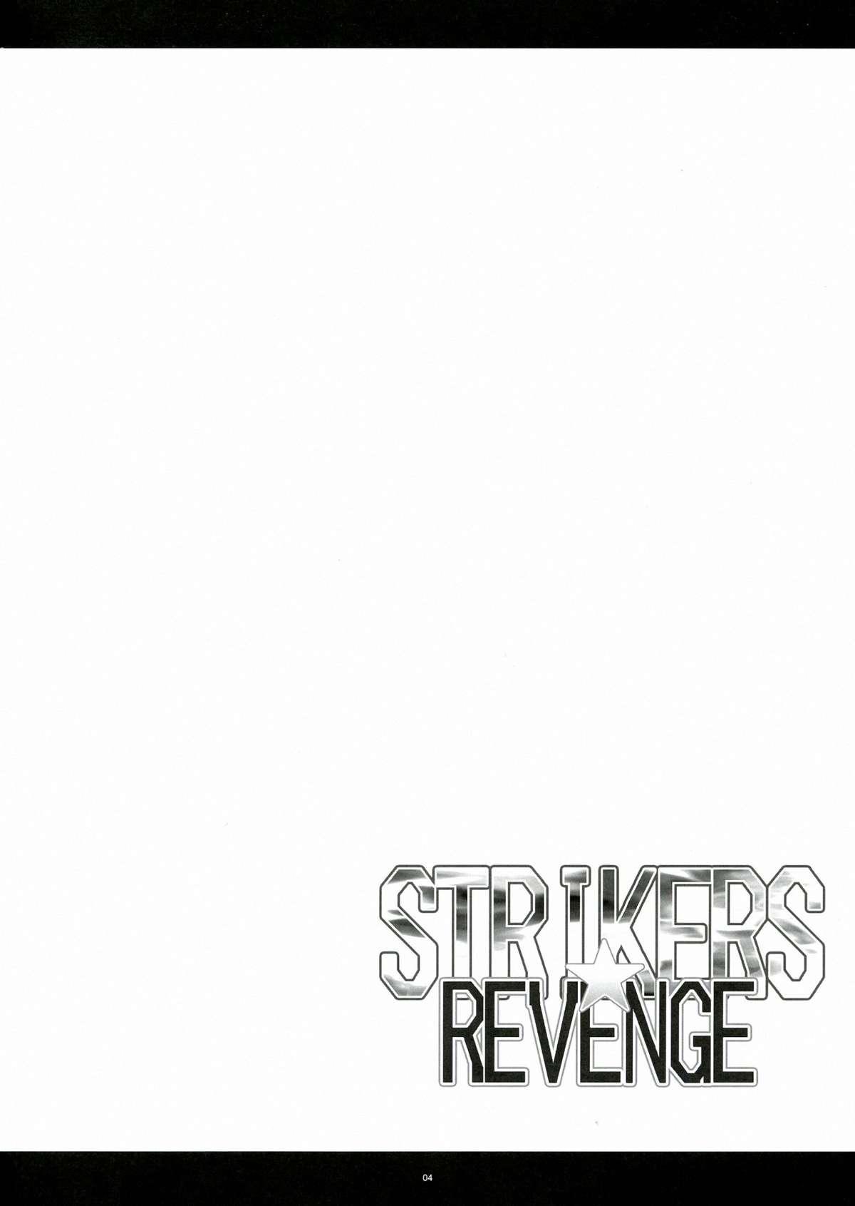 STRIKERS☆REVENGE 3