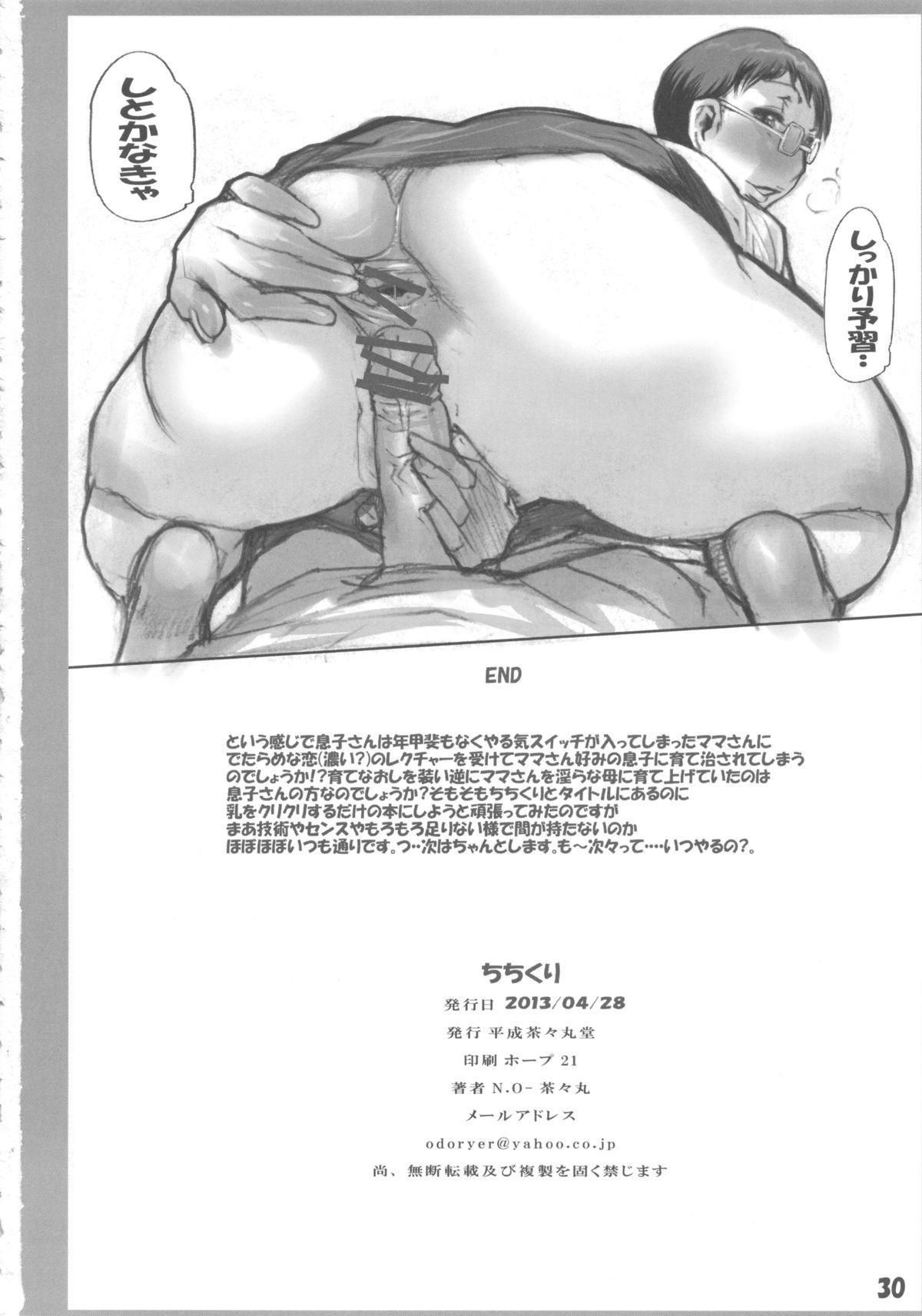Chichikuri 28