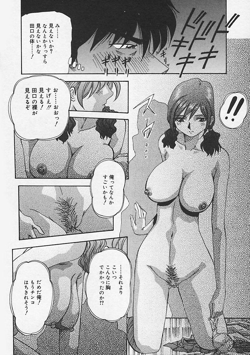 Kininaru Kimochi 127
