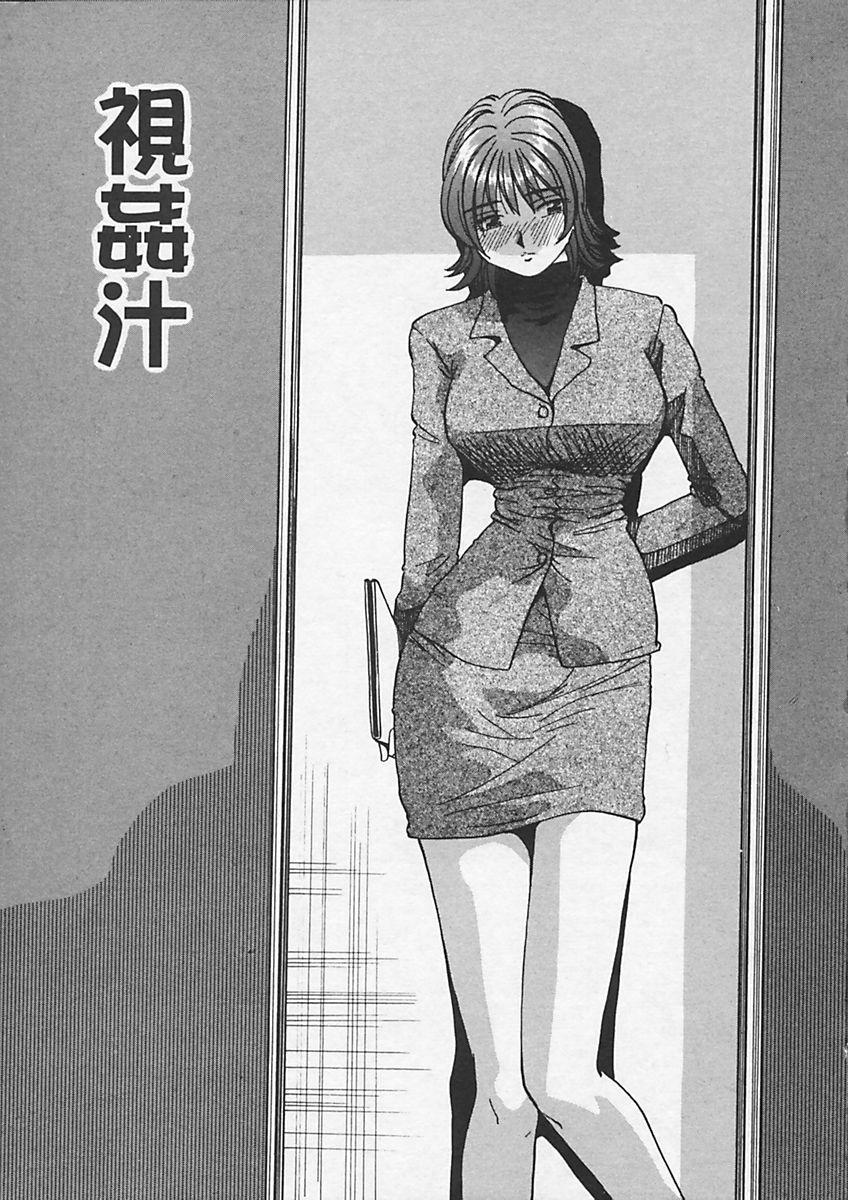 Kininaru Kimochi 24