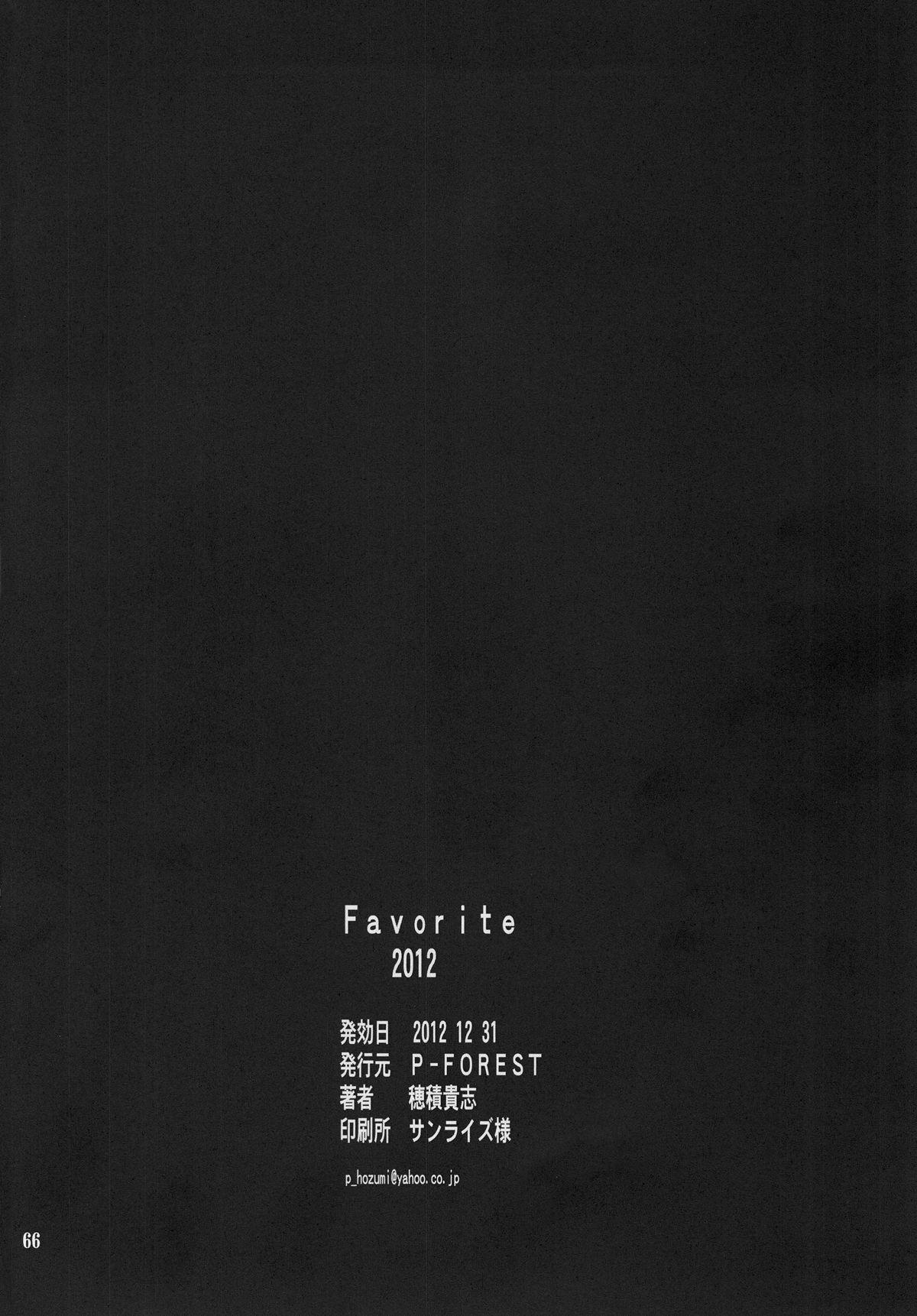 Favorite 2012 65