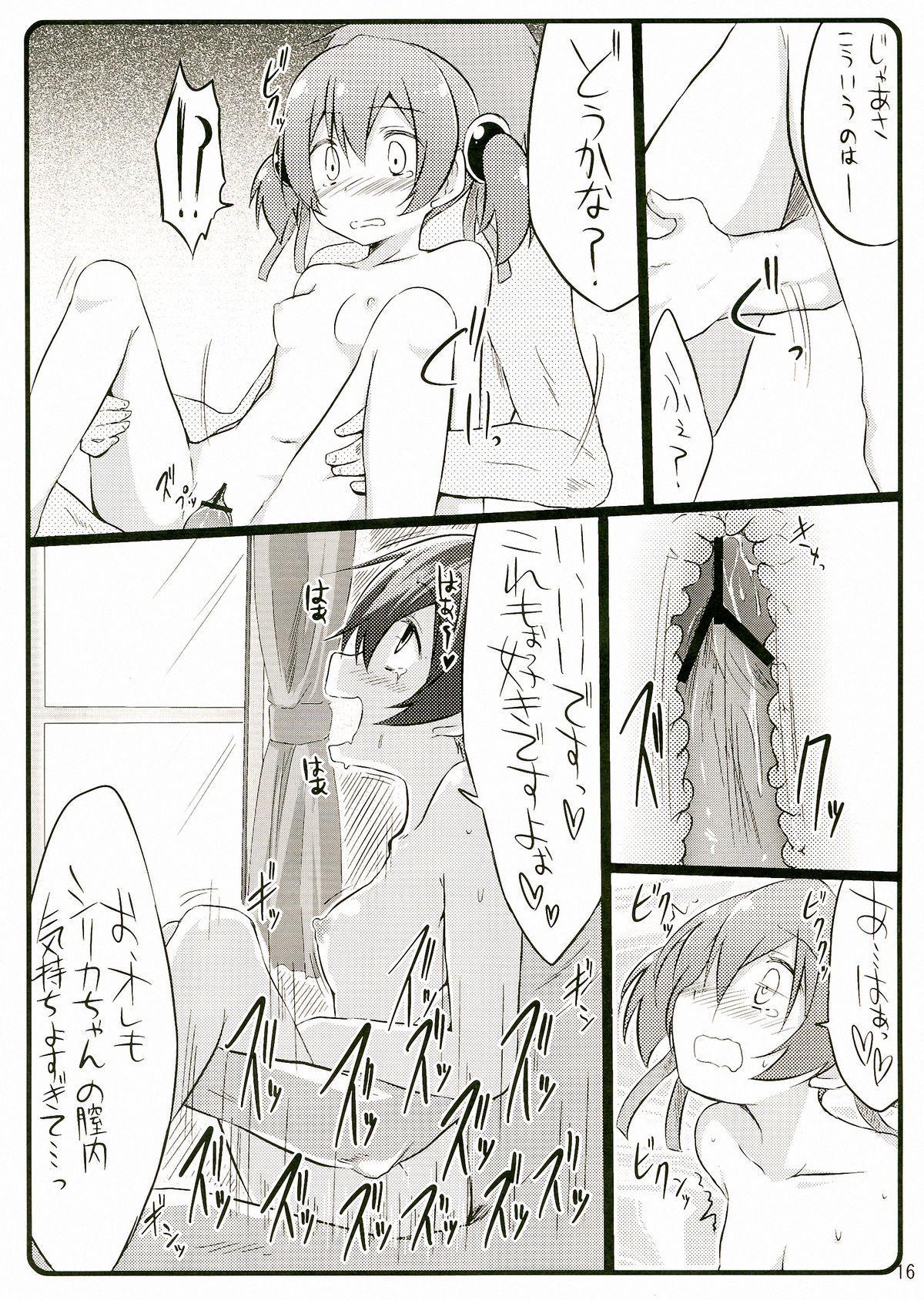 Silica chan kawaii β2 15
