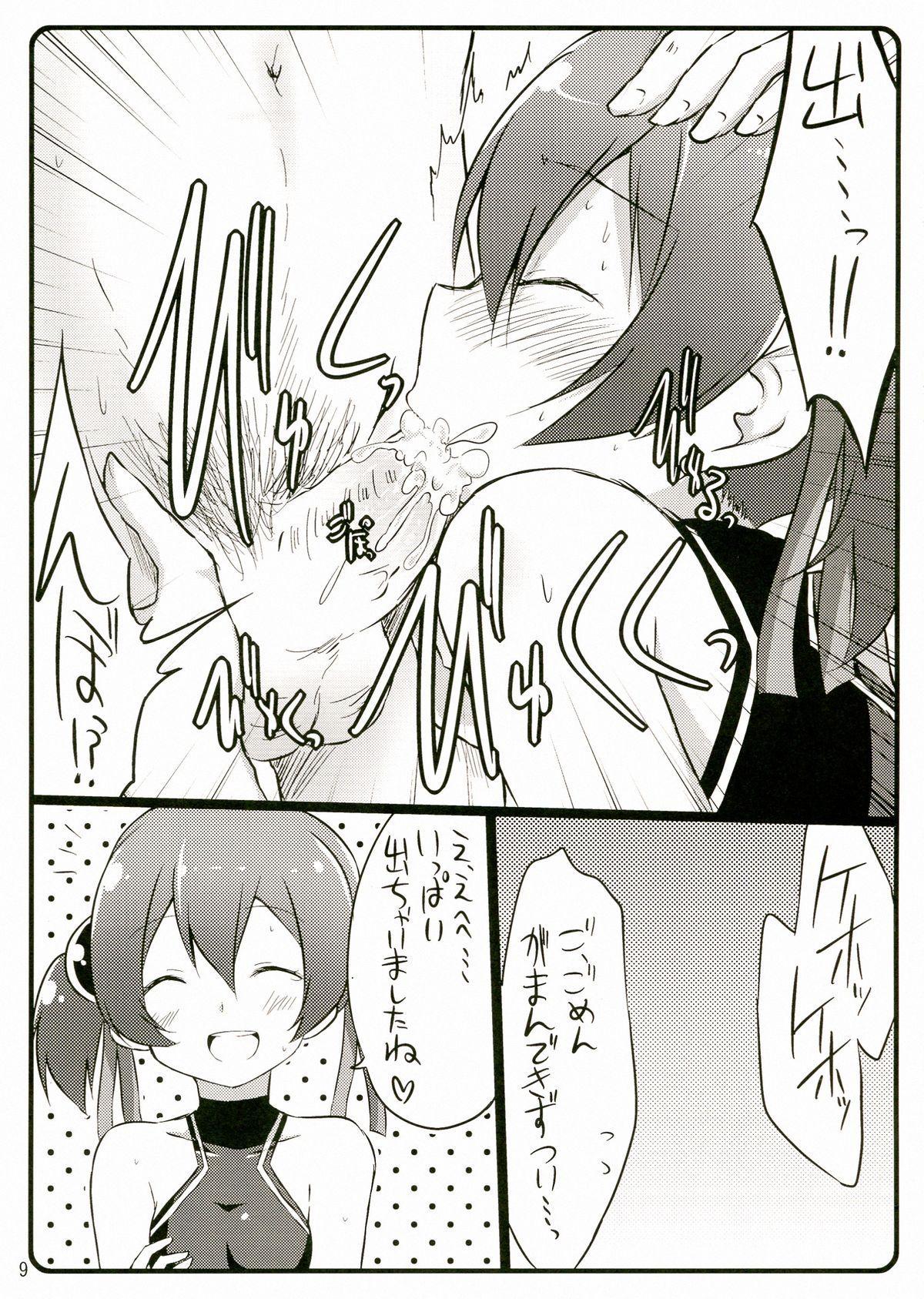 Silica chan kawaii β2 8