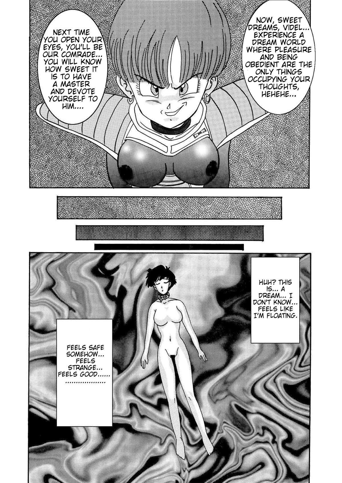 [Light Rate Port Pink] Tanjou!! Aku no Onna Senshi - Videl Sennou Kaizou Keikaku | Birth of an evil female soldier - The Videl brainwashing project  (Dragon Ball Z) [English] [DarkSpooky] 14