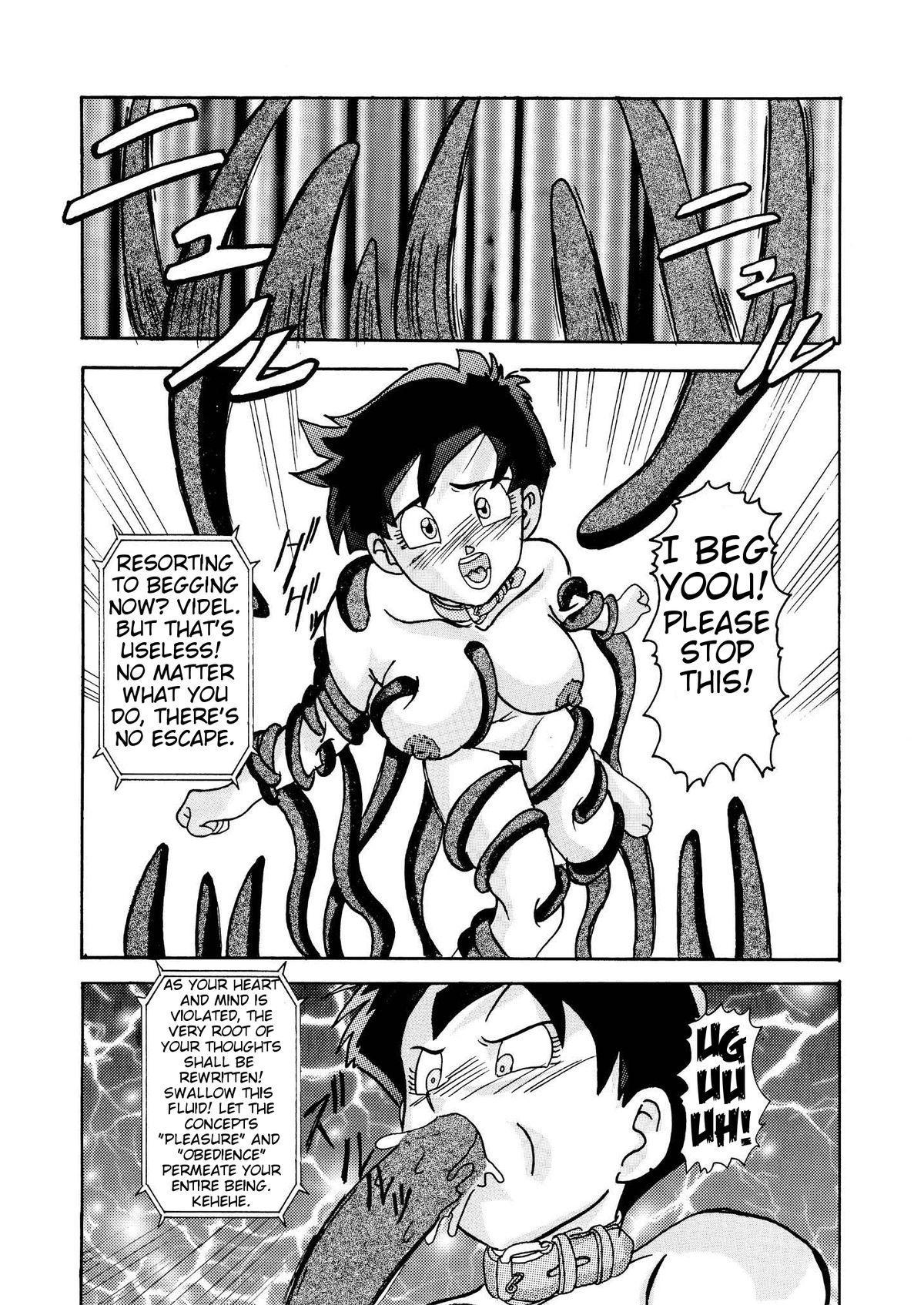 [Light Rate Port Pink] Tanjou!! Aku no Onna Senshi - Videl Sennou Kaizou Keikaku | Birth of an evil female soldier - The Videl brainwashing project  (Dragon Ball Z) [English] [DarkSpooky] 16